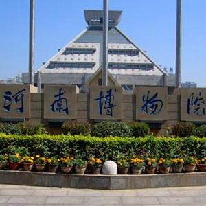 [文化十分]走進河南省博物院