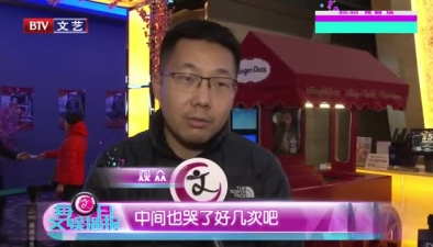 馮小剛新片《芳華》獲口碑