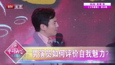 黃渤 沈騰新作《瘋狂的外星人》殺青