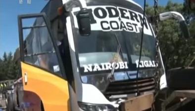 肯尼亞:13輛車連環相撞 至少30人死亡