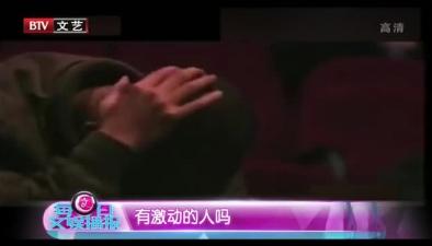 黃磊:最嚴厲的老師