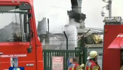 奧地利一大型天然氣輸氣站發生爆炸