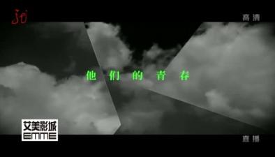 電影《芳華》12月15日精彩上映