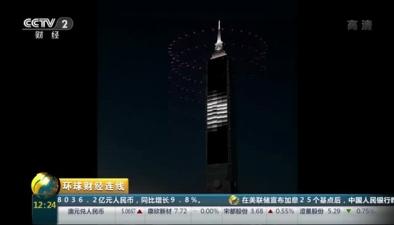 臺北101大樓跨年大秀公布模擬動畫