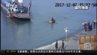 安徽淮南:渡口三人落冰水 眾人協力救援