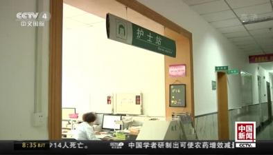 黑龍江:家裏煉偏方治病 三人中毒