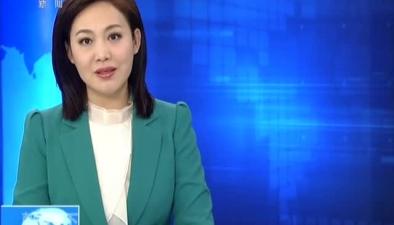 財政部 教育部:設立港澳及華僑學生獎學金