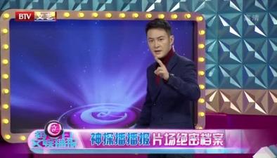"""蔣勁夫上演""""驚魂""""撞車"""