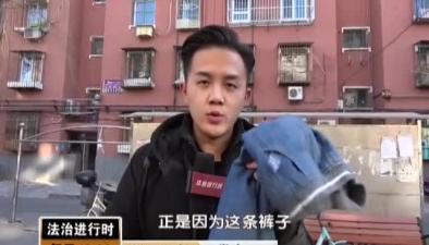 """支付寶金額莫名""""消失"""" 電信詐騙又出新招"""