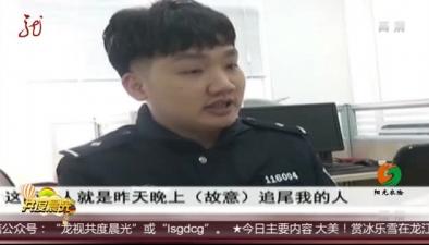 杭州:警惕碰瓷新手法 專門針對喝酒找代駕