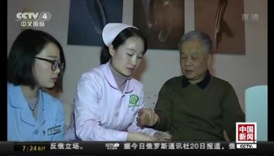 國家衛計委:家庭醫生不等于私人醫生