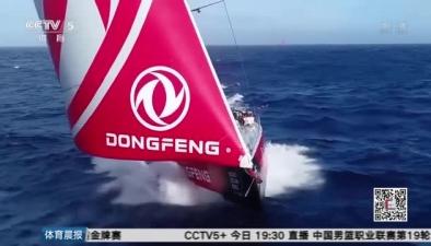 東風號的南大洋之旅即將結束