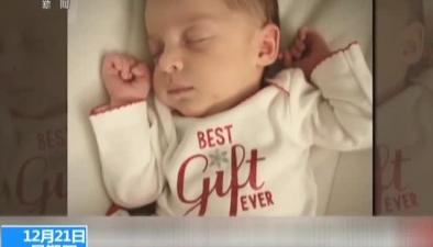 """美國:25年!""""最老""""胚胎孕育出健康寶寶"""