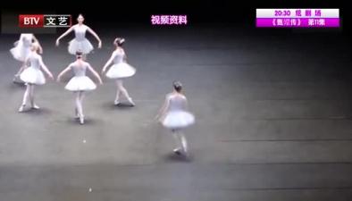 找不到位置的芭蕾舞者