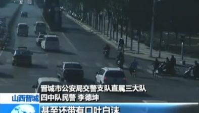 山西晉城:孩子突發急症 警車開道送醫