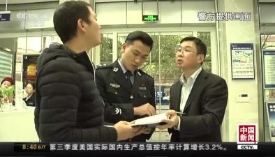 貴州:警方破獲特大地下錢莊案 涉案資金逾20億