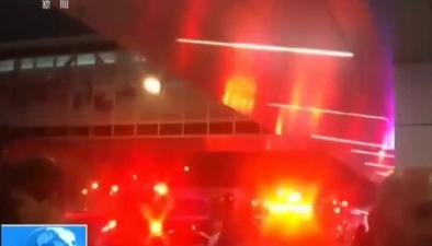 美國:火警警報致達拉斯機場緊急疏散