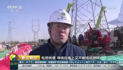 甘肅:世界最高電壓輸電線路穿越河西走廊