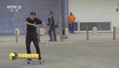 巴西極限愛好者街頭滑板表演