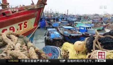 """越南:應對""""天秤""""襲擊 民眾緊急疏散"""