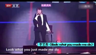 李藝彤英語發音不過關