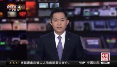 吉林松原:查幹湖冬捕季正式啟幕