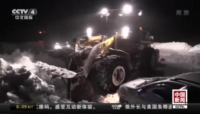 暴風雪襲擊俄遠東多地 交通嚴重癱瘓