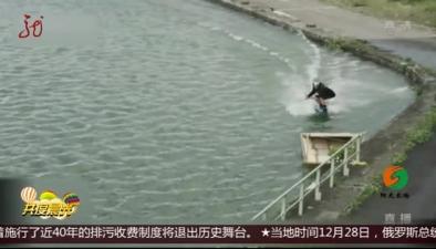 法國:尾波滑水表演 精彩又驚險