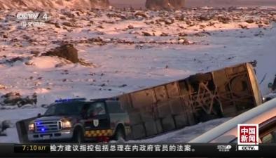 冰島大巴翻車造成中國公民1死多傷