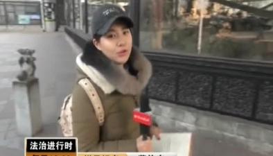 """北京市動物園動物過冬高""""待遇"""""""