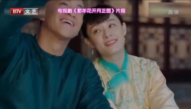 """""""大女主""""孫儷 潛心演繹良心作品"""