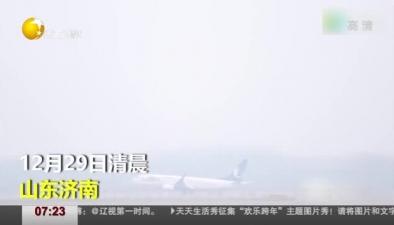 """""""神級操作"""":中國民航首次使用HUD 實現低能見度150米安全起飛"""