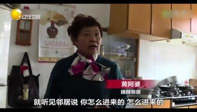 67歲阿婆徒手擒賊