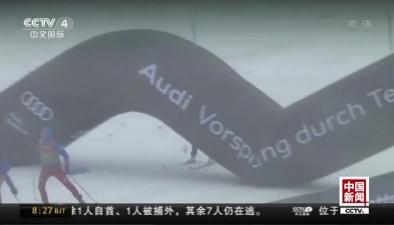 """""""埃莉諾""""風暴席卷歐洲多國:德國國際雪聯越野滑雪賽事被迫取消"""
