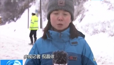 湖北:入冬以來最強雨雪襲擊多省份大雪持續 318國道通行困難