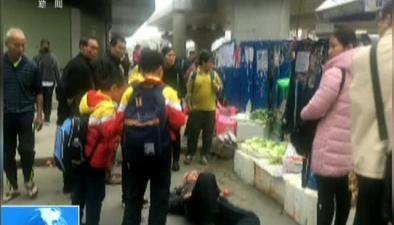 廣西梧州:老人摔倒街頭 路過小學生伸援手
