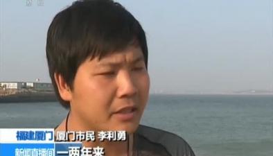 福建廈門:中華白海豚現身廈門附近海域