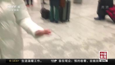 美國紐約肯尼迪機場水管爆裂 航班受影響