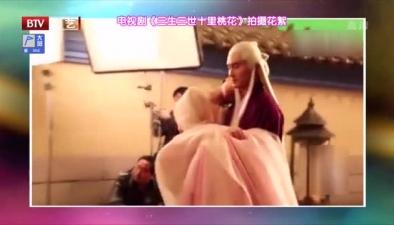 公主抱迪麗熱巴 高偉光差點累癱