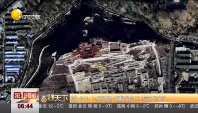 """高景一號03、04星成功發射 中國航天發射2018年迎來""""開門紅"""""""