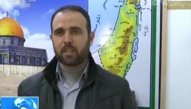 """特朗普威脅切斷對巴勒斯坦援助 哈馬斯:美國威脅是""""政治敲詐"""""""
