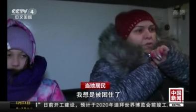 俄羅斯薩哈林島遭遇暴風雪 交通受影響
