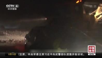 中國多地持續低溫天氣