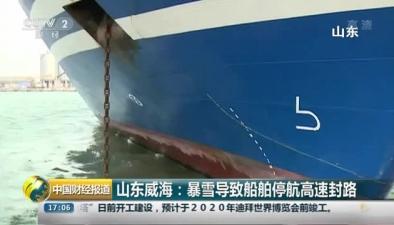 """內蒙古錫林郭勒:溫度低積雪厚 """"風吹雪""""圍困62輛車"""