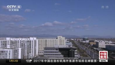 涉嫌行政壟斷 北京住房公積金中心被調查