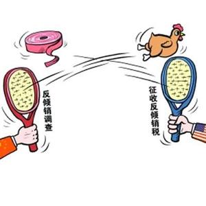 """美國對中國塑料裝飾絲帶發起""""雙反""""調查"""