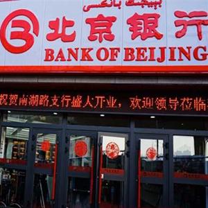 [財經晚報]新疆首家文創特色銀行開業