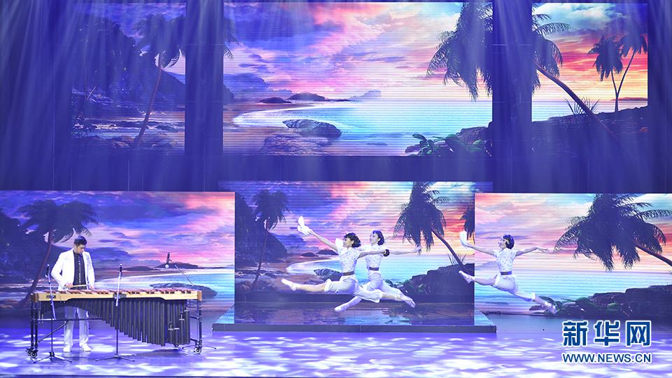 马林巴琴与舞蹈《快乐的女战士》