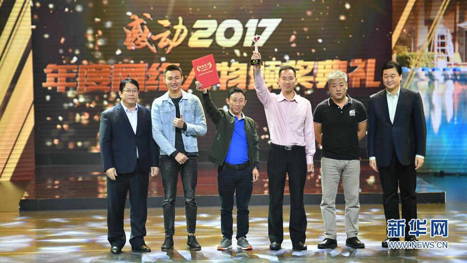 """田舒斌和王忠雲為""""盲潛英雄""""潛水員們頒獎"""