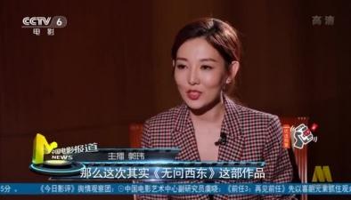 專訪章子怡:為人母對表演的初心沒有變